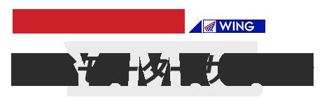 柳谷モーターサイクル